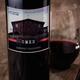 "Wine Omen Cabernet Sauvignon Single Vineyard ""Rorick Heritage"" 2018"