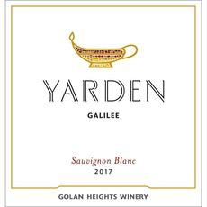 Wine Yarden Galilee Sauvignon Blanc Golan Heights Winery Kosher 2018