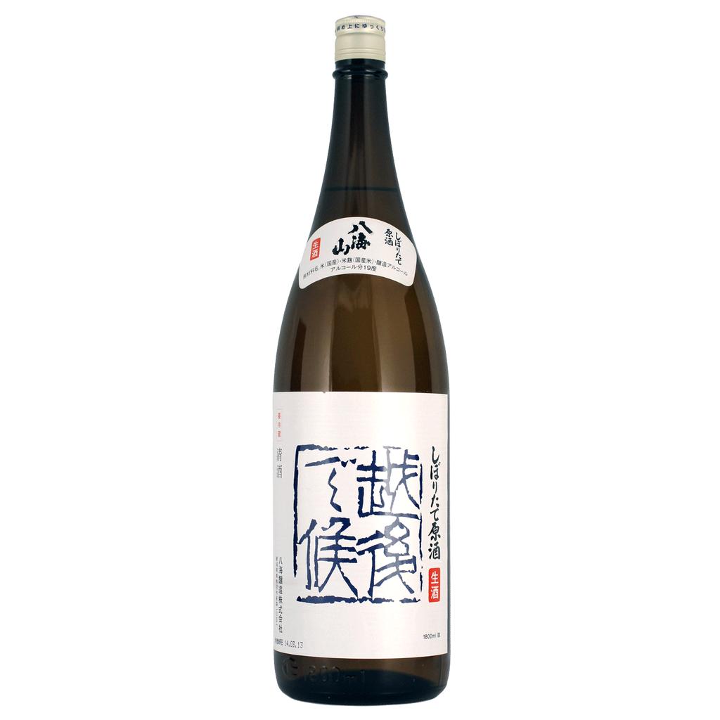 Sake Hakkaisan Nama Genshu Sake 720ml