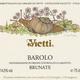 Wine Vietti Barolo Brunate 2016