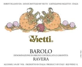 Wine Vietti Barolo Ravera 2016