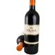 Wine Antinori Solaia 2010