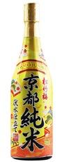 """Sho-Chiku-Bai """"Kyoto Fushimizu Jitate"""""""