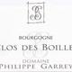 Wine Philippe Garrey Bourgogne Clos des Boilles 2017