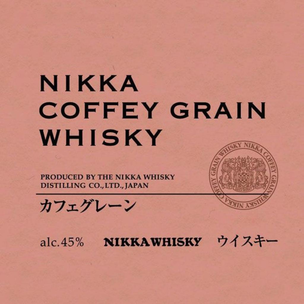 Spirits NIkka Whisky Coffey Grain