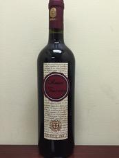 Wine Valvirginio Rosso Toscano 2014