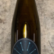 Wine Bow & Arrow Melon WIllamette Valley 2019
