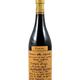 Wine Guseppe Quintarelli Amarone della Valpolicella Riserva 1990