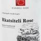 Wine Anapea Village Rkatsiteli Rose 2018