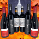 Wine Holiday Red Lovers 6pack
