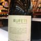 Wine M Sokolin Sierra de Salamanca Rufete Vol 4 Edicion Limitada 2017