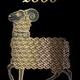 Wine Ch Mouton Rothschild 2000 3L