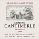 Wine Ch Cantemerle 2009