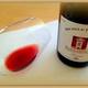 Wine Michele Chiarlo Reyna Barbaresco DOCG 2016