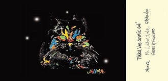 Wine Jauma McLaren Vale Tikka the Cosmic Cat 2017