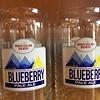 New Lemon Blueberry Pint Glass