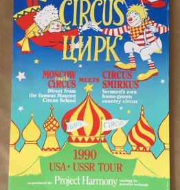 1990 Tour Poster - 1990 USA USSR Tour