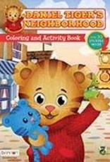 Daniel Tiger's Neighborhood Activity Book with Stickers