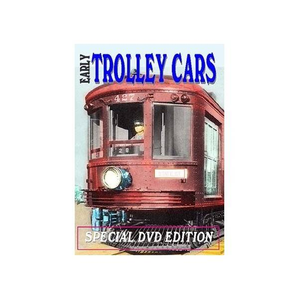 Early Trolley Cars SOLD AT COST