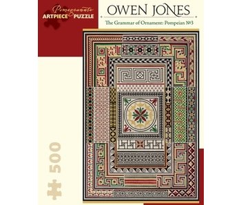 POMEGRANATE ARTPIECE PUZZLE 500 PIECE: OWEN JONES ORNAMENT
