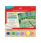 FABER CASTELL PAINT BY NUMBER MUSEUM SERIES: JAPANESE FOOTBRIDGE