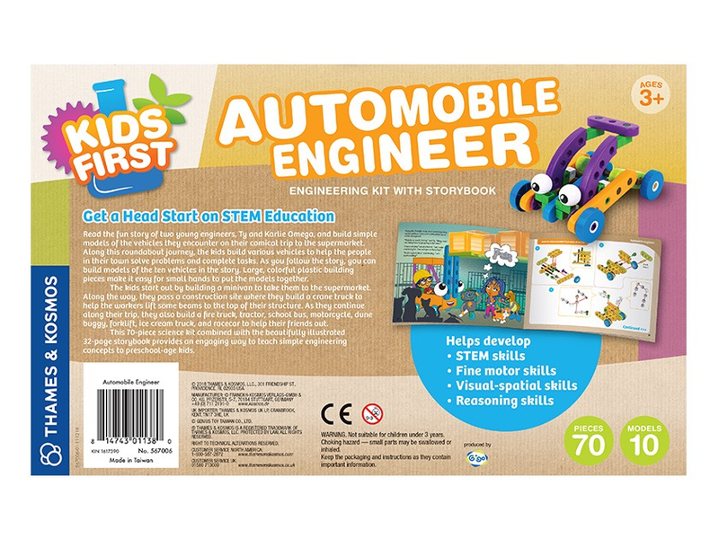THINKPLAY THAMES & KOSMOS AUTOMOBILE ENGINEER