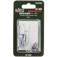 Kato N Power Cor- Double Track # 24-828