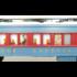 Lionel O The Polar Express™ Hot Chocolate Car # 6-84603