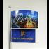 Lionel O Polar Express Flagpole # 6-85271