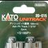 Kato Trains Kato N Ash pit Track 7-5/16# 20-015
