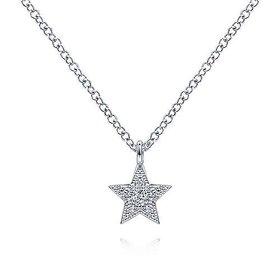 14kt White Gold Diamond Star Pendant