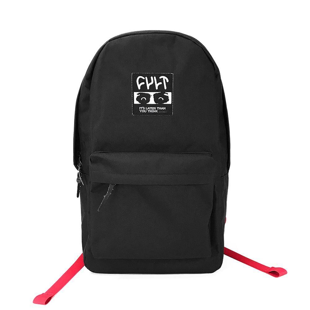 Cult Bricks Backpack