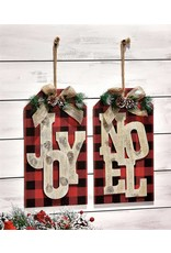 Gift Tag Design Wall Plaques, 2 Asst.--choice of one