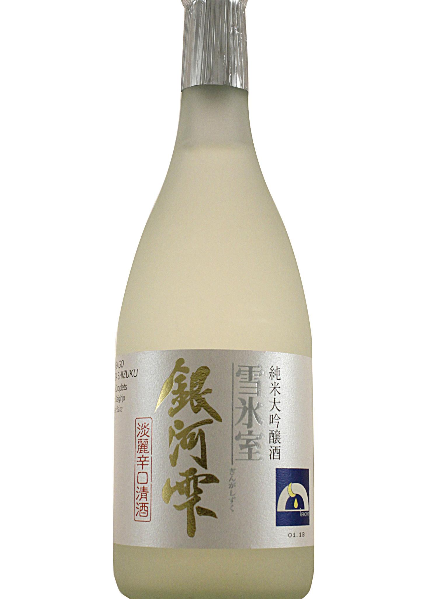 """Ginga Shizuku """"Divine Droplets"""" Junmai Daiginjo Sake, Hokkaido Prefecture, Japan"""
