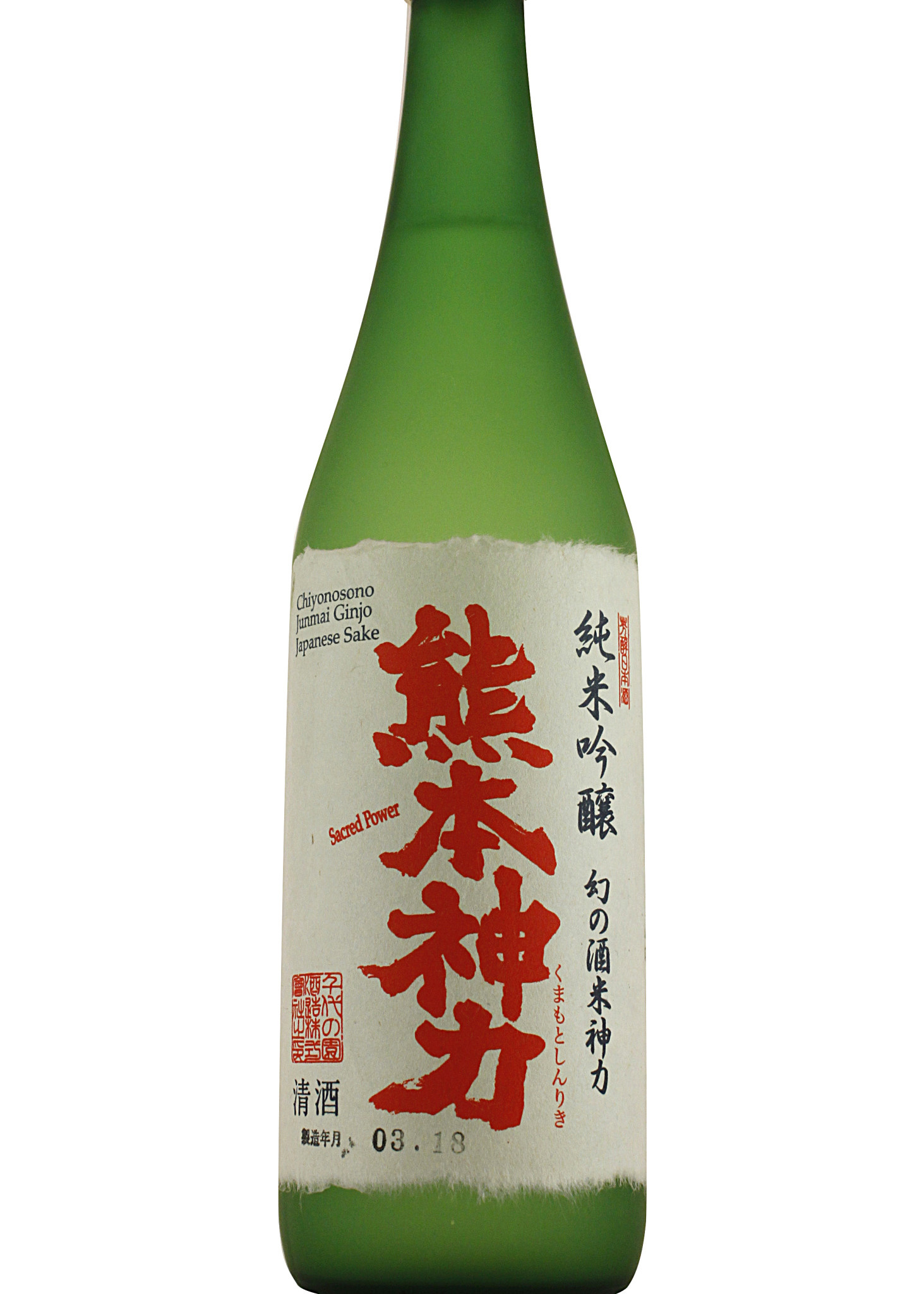"Chiyonosono ""Sacred Power"" Junmai Ginjo Sake, Kumamoto Prefecture, Japan"