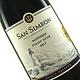 San Simeon 2017 Pinot Noir, Monterey
