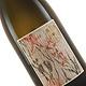 Laherte Freres N.V. Blanc de Blancs Brut Nature, Chavot, Champagne
