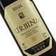 Urbina 1999 Rioja Seleccion, Rioja Spain