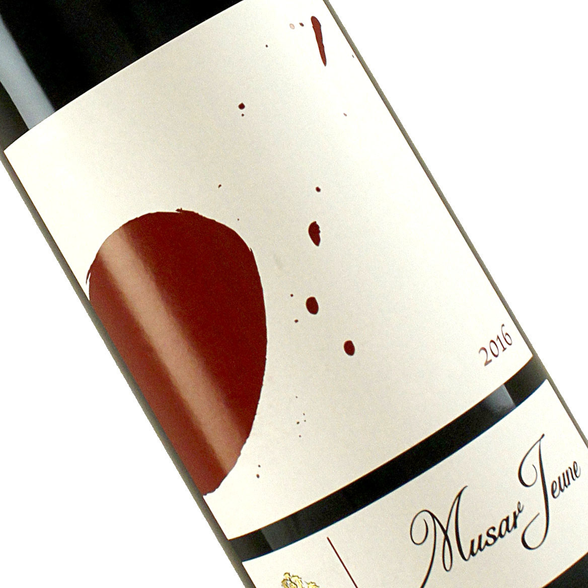 Chateau Musar 2017 Jeune Rouge Red Wine, Bekka Valley Lebanon