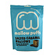 Baru Mallow Puffs - Salted Caramel Mallows Dunked in Belgian Dark Chocolate 3.5oz