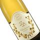 ZD Wines 2017 Chardonnay, California