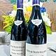 """Frederic Magnien 2007 Cote De Nuits-Villages """"Croix-Violette"""", Burgundy"""