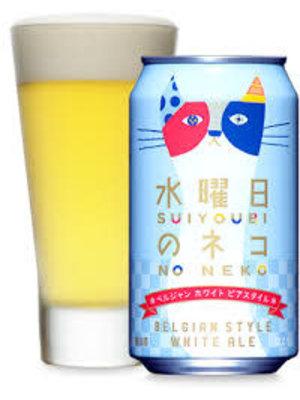 "Yoho ""Wednesday Cat"" White Beer 350ml"