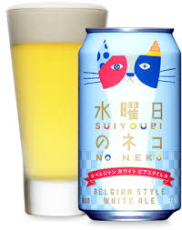 "Yoho ""Wednesday Cat"" White Beer 350ml"