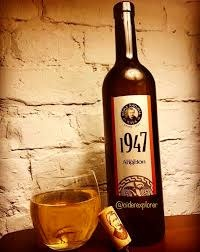 "Viuda de Angelon ""1947"" Natural Spanish Cider 750ml"