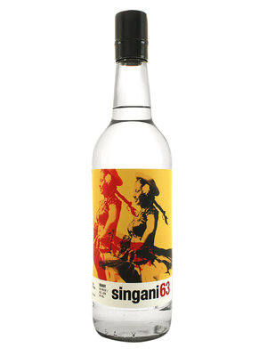 Singani 63 Brandy, Bolivia