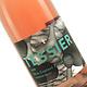 Tessier 2020 Skin-Contact Pinot Gris Filigreen Farm Vineyard, Anderson Valley
