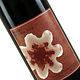 Domaine Roland Schmitt 2019 Pinot Noir, Alsace