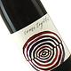 "Old Westminster 2020 Piquette Red Blend ""Come Together"" , Maryland"