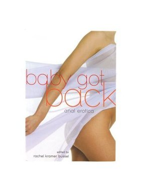 Baby Got Back - Anal Erotica Book